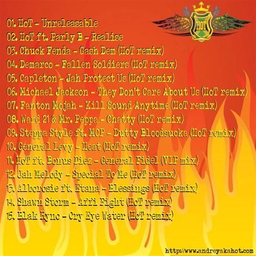 hot-heat2