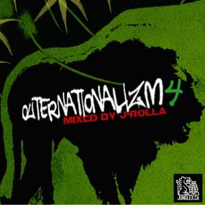 outernationalizm-4