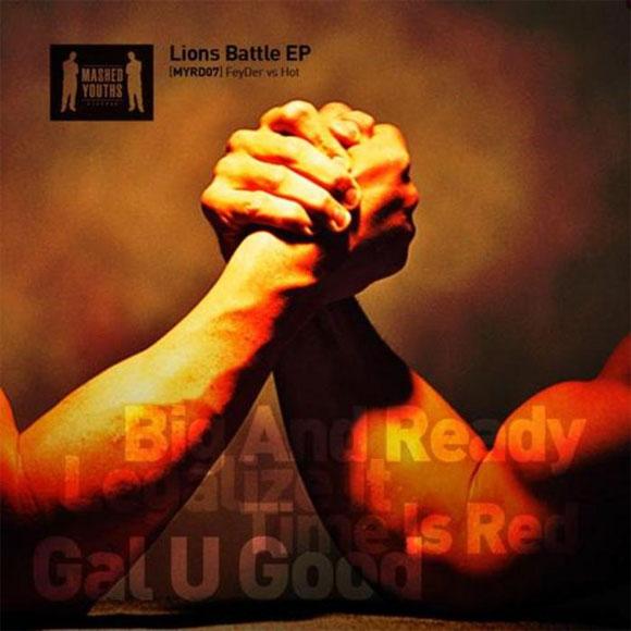 lions-battle-ep